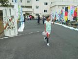 湖東高校文化祭 「黎明祭」ゲート